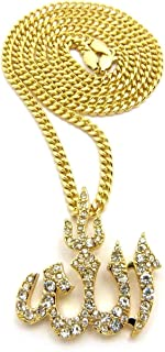 Shiny Jewelers USA Mens ICED Out Arabic Muslim Islam Allah PENDENT Rope,Cuban,Box Chain Necklace