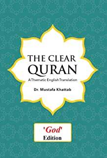 The Clear Quran: A Thematic English Translation (