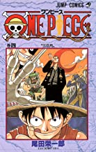 One Piece Vol 4 (Japanese Edition)