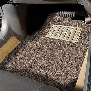 Autofurnish Anti Skid Curly Car Foot Mats (Beige Brown) Universal