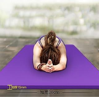 Mei Mei Home Estera De Yoga Extra Gruesa,80 Cm De Ancho, 15 Mm De Grosor,Deportes Estera De Fitness,Antideslizante, Resistente Al Desgaste