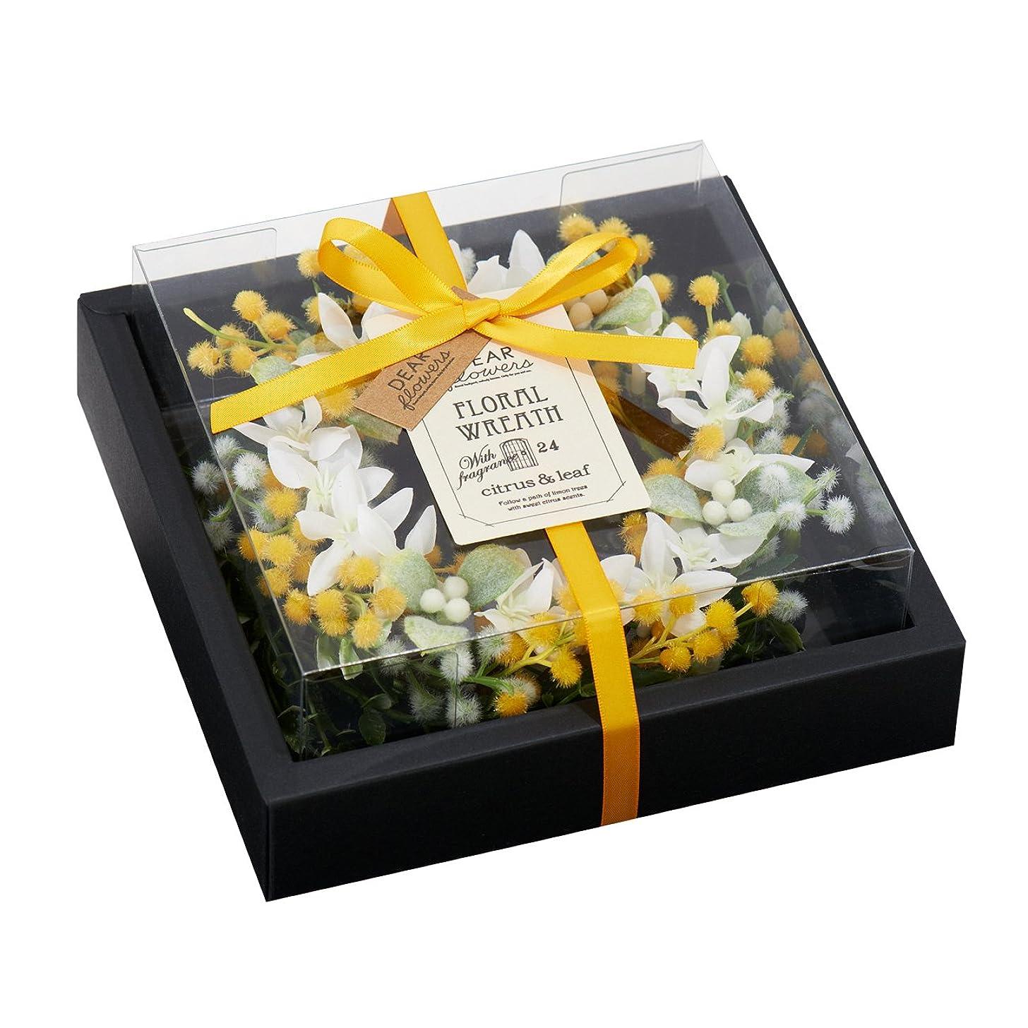 予定セッティングにディアフラワーズ フローラルリース レモンの花と棘