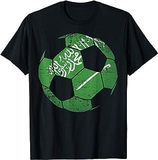 Saudi Arabia Soccer Ball Flag Jersey Shirt - Football Gift
