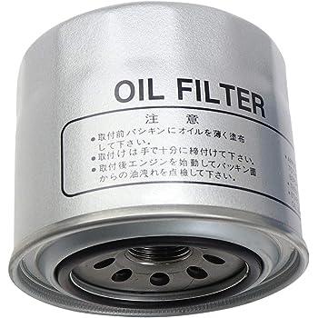 Beck Arnley 041-8078 Oil Filter