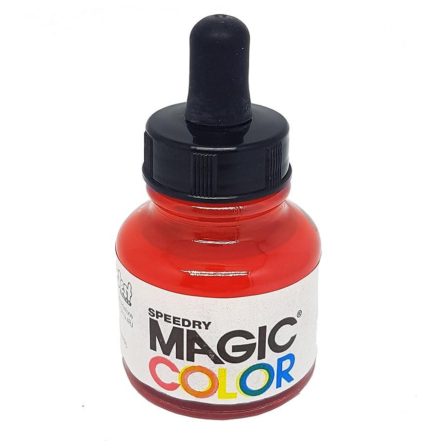 Magic Color MC600 28ml Liquid Acrylic Ink, Solar Scarlet