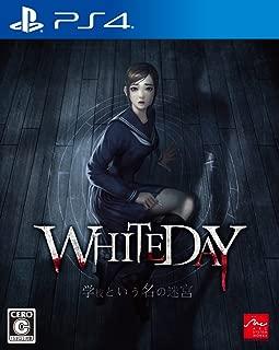 【PS4】WHITEDAY~学校という名の迷宮~