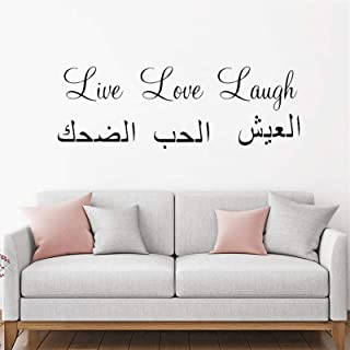 3D creative living room bedroom sofa background Wall Sticker Arabic Calligraphy Islamic Vinyl Decal Muslim Home Decor Bedr...