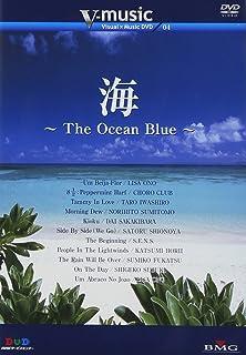 V-music 04『海~The Ocean Blue~』 [DVD]