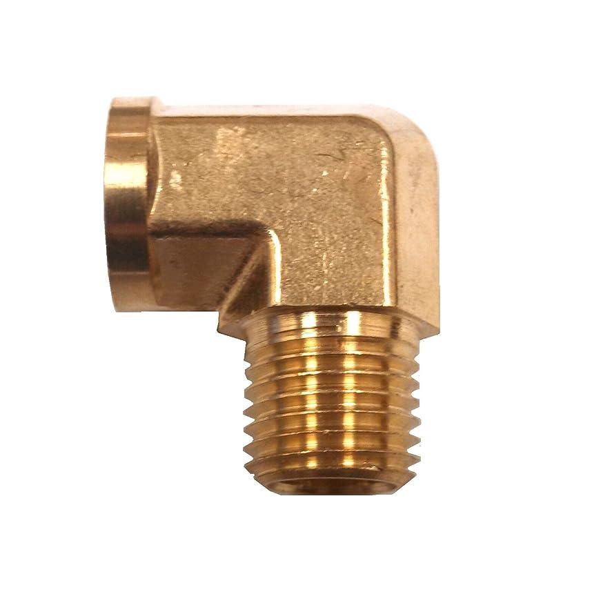 Kleinn Air Horns 59014 Brass Elbow Adapter
