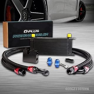 16 Row Aluminum Transmission Oil Cooler Kit For BMW N54 Engine Twin Turbo 135 335 3 Series E82 E90 E92 E93 2006-2011