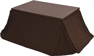 [山善] 家具調 こたつ 布団セット 長方形 (幅120×奥行80cm) (速暖温風ヒーター) (高さ4段階調節) (コード収納ボックス) (リモコン付き) ブラウン WEX-HD120H4N-FSET(WBS) [メーカー保証1年]