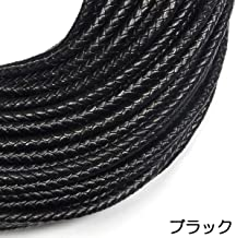 牛革 編み紐 5mm 六つ編み 丸紐 レザーコード 1m単位 革ひも 測り売り (01.ブラック/黒)