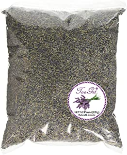 TooGet Ultra Fragrance Lavender Buds, 100% Raw Highland Grow Lavandula x Intermedia(Lavandin) Flowers Wholesale, Top Grade Lavender Flowers - 8 OZ