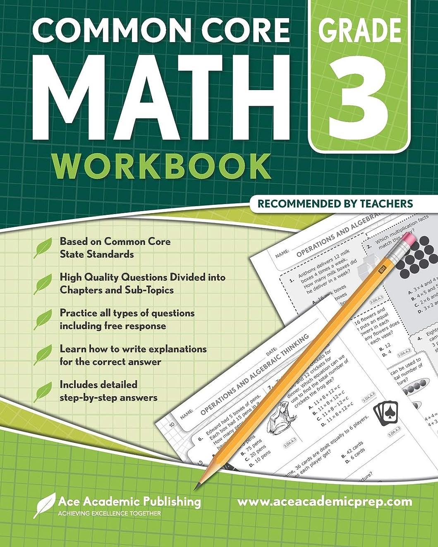 フレキシブル気味の悪いスタック3rd Grade Math Workbook: CommonCore Math Workbook