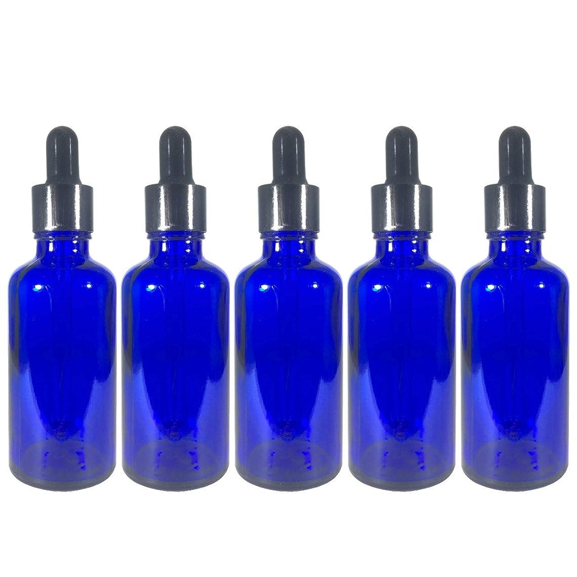 取るうなずく輝くスポイト 付き 遮光瓶 5本セット ガラス製 アロマオイル エッセンシャルオイル アロマ 遮光ビン 保存用 精油 ガラスボトル 保存容器詰め替え 青色 ブルー (50ml?5本)