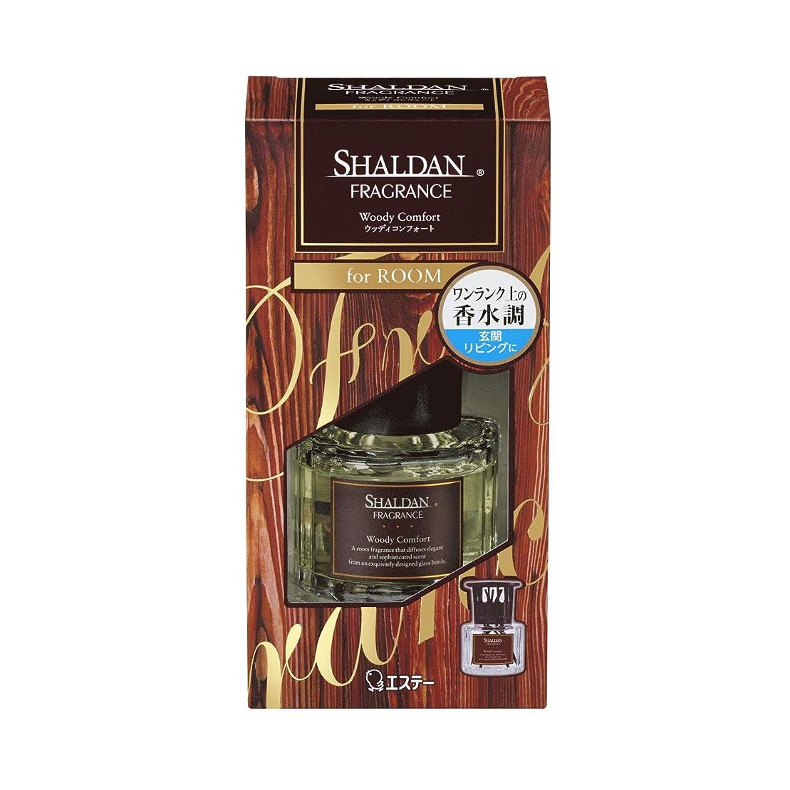 多用途みぞれ食欲シャルダン SHALDAN フレグランス for ROOM 芳香剤 部屋用 本体 ウッディコンフォート 65mL