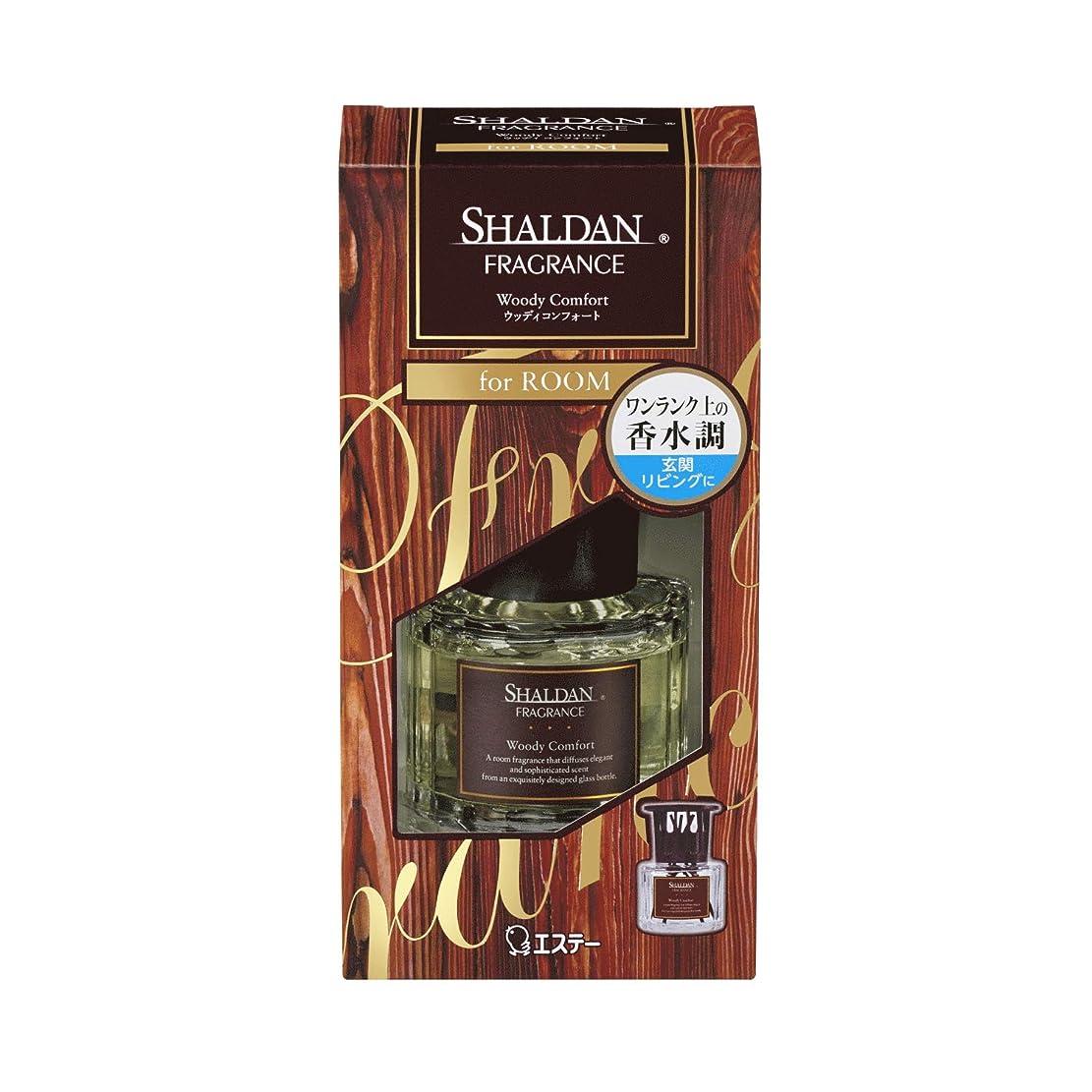 ステープル散歩に行くシリンダーシャルダン SHALDAN フレグランス for ROOM 芳香剤 部屋用 本体 ウッディコンフォート 65mL