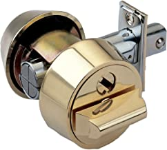 Mul-T-Lock Hercular Double Cylinder Captive Key Deadbolt with Thumb Turn in Brass - Interactive+