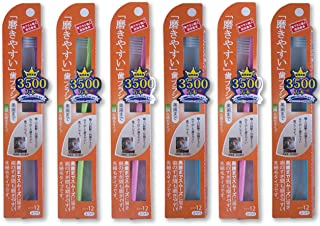 歯ブラシ職人 Artooth? 田辺重吉  日本製 磨きやすい歯ブラシ(奥歯まで)先細 LT-12 (6本入)