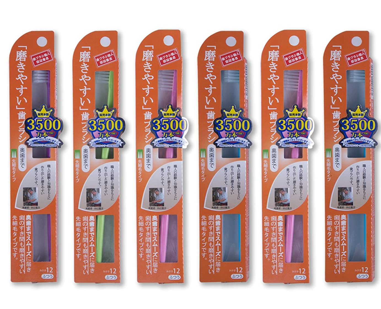 ドレスがっかりした修正する歯ブラシ職人 Artooth? 田辺重吉  日本製 磨きやすい歯ブラシ(奥歯まで)先細 LT-12 (6本入)