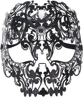 scary masquerade mask