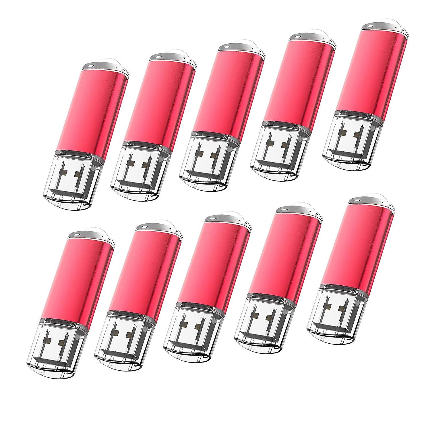 KOOTION 10 X 32GB USB Flash Drives Pack 2.0 USB Memory Stick Storage Thumb Disk (32GB, Red)