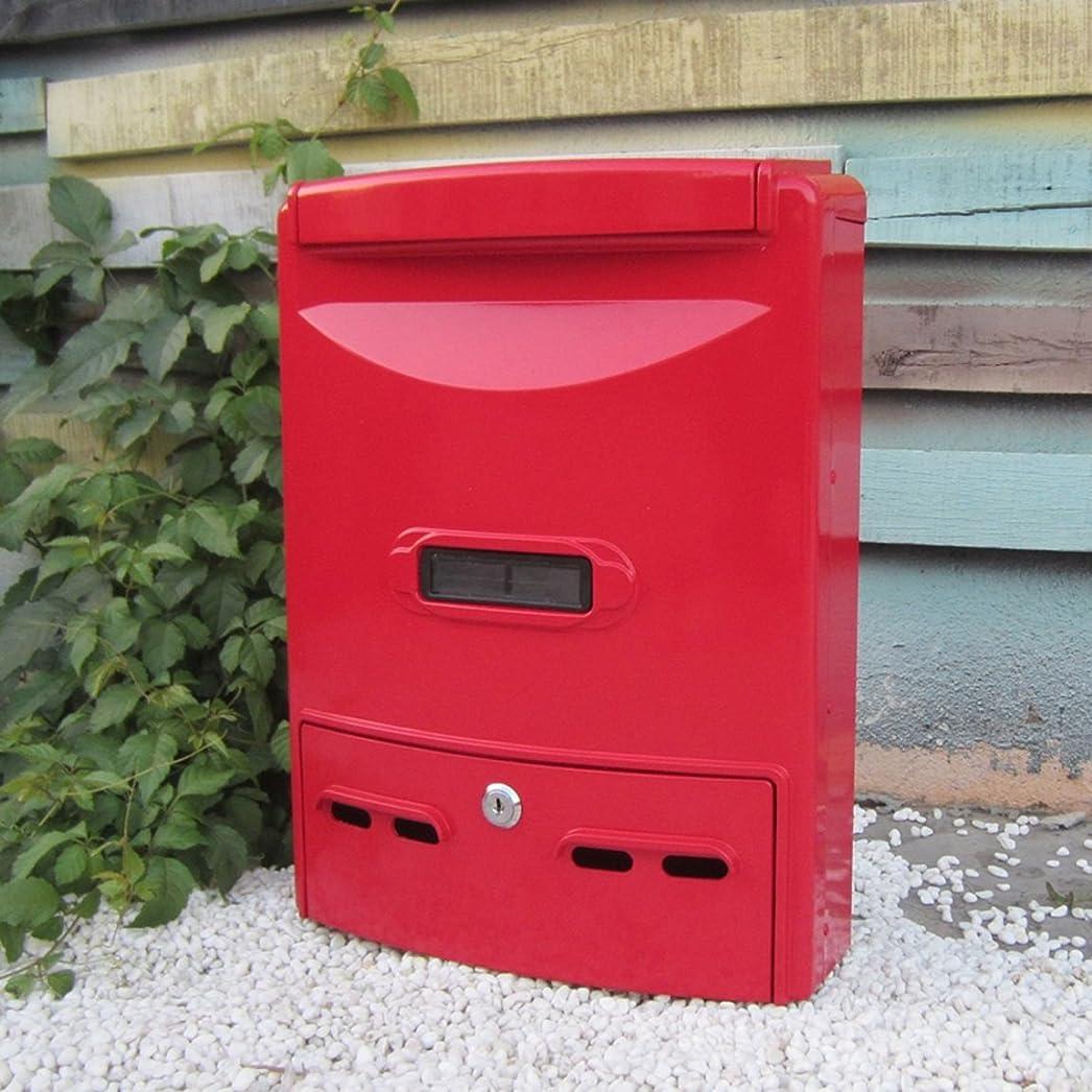 歯真剣に参加者HZBc ヨーロッパの郵便箱防水屋外の郵便箱の提案箱の外壁コレクションボックス、壁の装飾、滑らかな赤