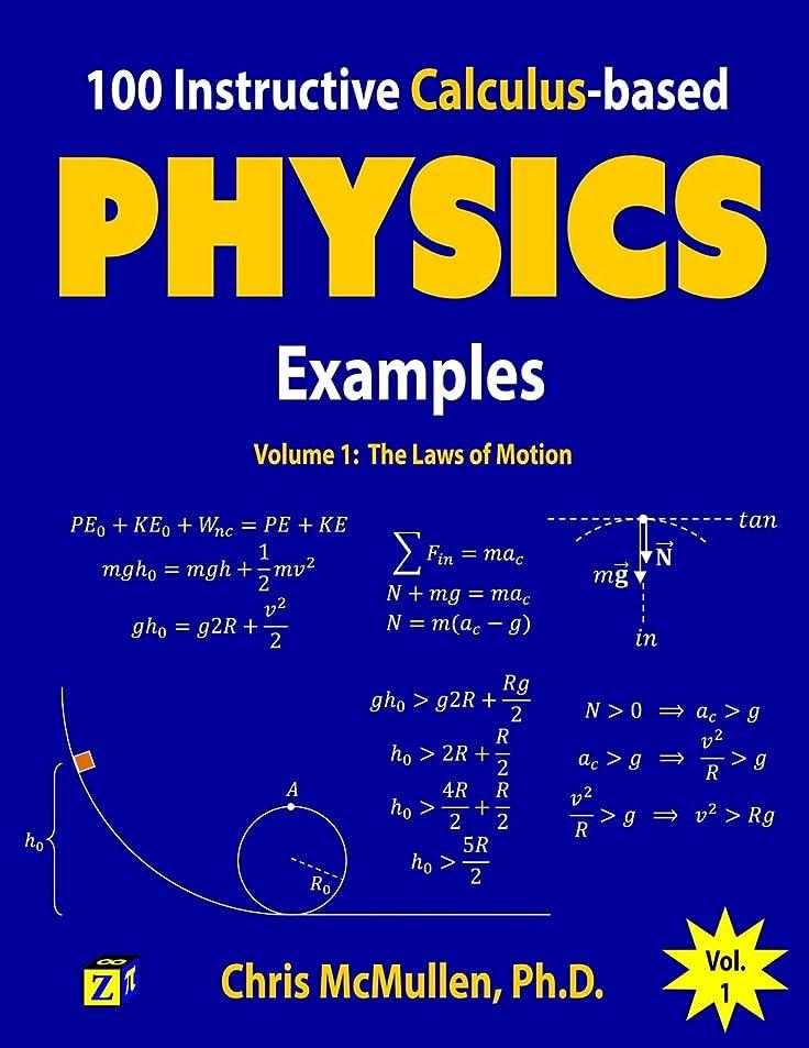 剛性ブロッサム贅沢100 Instructive Calculus-based Physics Examples: The Laws of Motion (Calculus-based Physics Problems with Solutions)