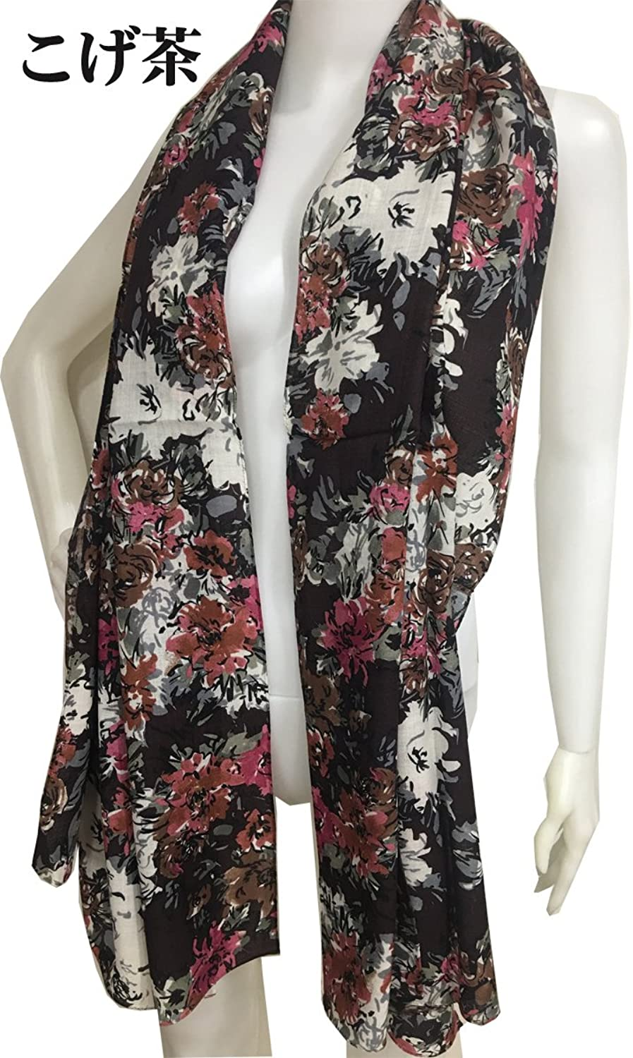 WT78188052 Nature pink, Wool Long Scarf of Light Weight, Designed Stole, Gift Cased (Dark Brown)