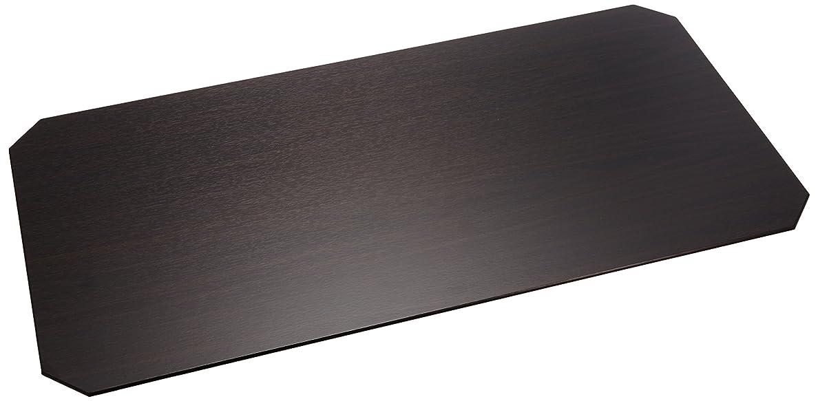 輝くメイトフィルタルミナス メタルラック用パーツ リバーシブルウッドシート  ポール径25mm用パーツ 両面使用可 ナチュラル×ダークブラウン  (幅91.5×奥行46cm棚用)  MS9045-NB