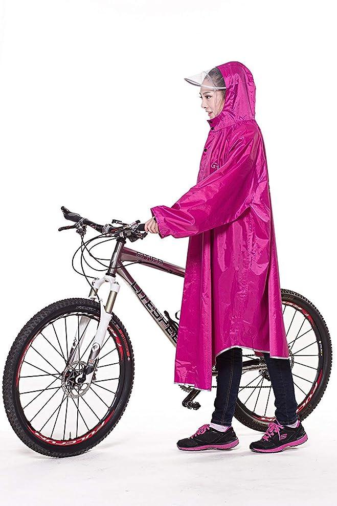 気絶させるクモバナナAlupper ポンチョ レインコート 雨具 自転車 バイク用 ロング 男女兼用 レディースメンズ用 通勤通学 フリーサイズ 軽量 完全防水 収納袋付き