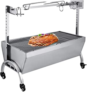 Happybuy Rotisserie Grill Roaster 18W BBQ Pig Lamb Rotisserie Roaster 88Lbs or 40KG Stainless Steel Spit Rotisserie Roaster Stand Skewer Roast Grill