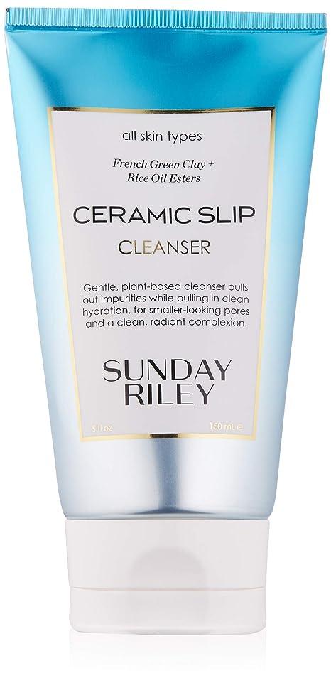 スケジュール決めます気晴らしSUNDAY RILEY Ceramic Slip Cleanser 150ml セラミッククレイクレンザー
