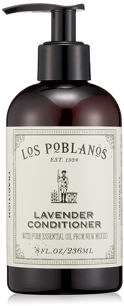 ペインギリック出します興味LOS POBLANOS(ロス ポブラノス) コンディショナー 236mL