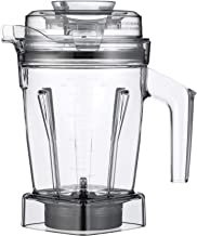 vitamix creations elite 48oz