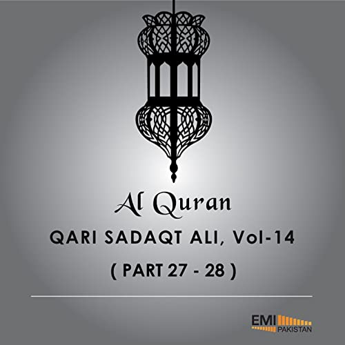 Al Quran Para, Pt  28 by Qari Sadaqat Ali on Amazon Music