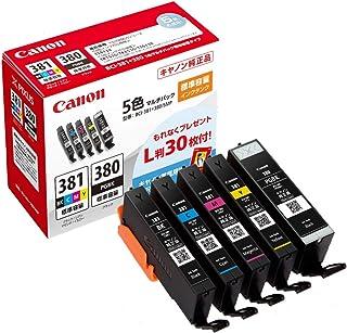 プロランキングキヤノン純正インクカートリッジBCI-381(BK / C / M / Y)+3805色マルチパック..購入