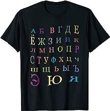 Russian Alphabet T-shirt Learn Russian Tee Shirt