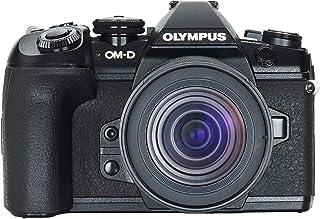 Olympus OM D E M1 MarkII Micro Four Thirds Systemkamera Kit inkl. M.Zuiko Digital ED 12 45mm F4 PRO Objektiv, 20MP Sensor, 5 Achsen Bildstabilisation, leistungsstarker Autofokus, 4K Video, Schwarz