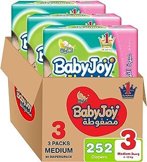 بيبي جوي الحشوة الماسية المضغوطة، مقاس 3، وسط، 6-12 كغ، الصندوق العملاق، 252 حفاض