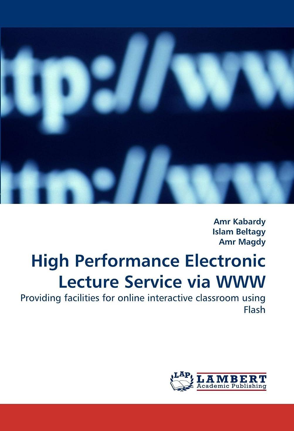 別に変わる価値のないHigh Performance Electronic Lecture Service Via WWW