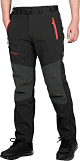 ZOEREA Men's Outdoor Cargo Pants, Waterproof Quick Dry Lightweight Stretchy Sun Protection Hiking Mountain Pants