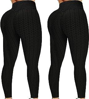 KTGIREM 2 Pack Leggings for Women High Waist TIK tok Leggings Tummy Control Booty Hip Lifting Workout Sport Tights Yoga Pants