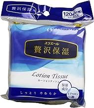 Elleair Pocket Tissue moisturizing 60 Sheet × 1 Pack