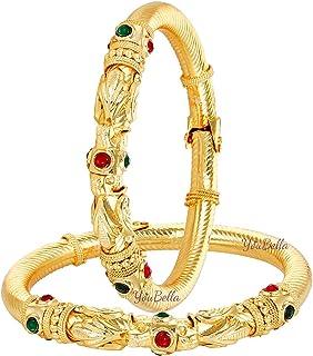 طقم اساور للنساء من المجوهرات التقليدية أنيقة مطلية بالذهب من يو بيلا (ذهبي) (6M-YKQF-ZAEZ)
