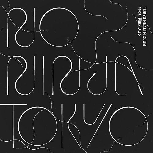 No Ninja Tokyo de TOKYO HEALTH CLUB feat. H.Teflon en Amazon ...