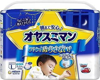 【パンツ Lサイズ】オヤスミマン男の子 夜用オムツ (9~14kg)20枚