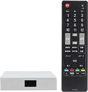 AuBee 手のひらサイズの地デジ・BS/CS対応2Kフルハイビジョンチューナー HDMIケーブル・学習リモコン・IR延長ケーブル付属 外部にアンテナ分配器不要 ミニBCASカード同梱 ホワイトモデル AUB-100(三波対応標準モデル 第二世代)