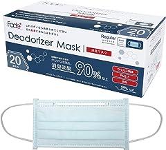 丸栄日産 Fade+(フェードプラス)消臭マスク日本製 個装包装20枚入り レギュラーサイズ