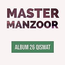 Master Manzoor (26 Qismat)